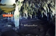 Go Indonesia:: Enjoying 1001 Caves in Pacitan Tour